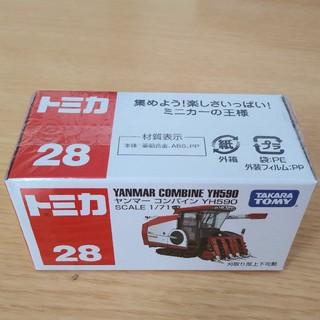 タカラトミー(Takara Tomy)のトミカ28ヤンマーコンバイン(ミニカー)
