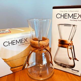 ケメックス 3カップ CHEMEX(コーヒーメーカー)