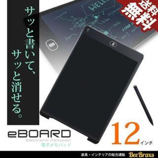 滑らかな書き心地 筆圧検知 電子メモパッド 12インチ 2(ノート/メモ帳/ふせん)