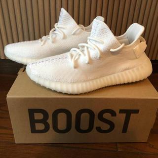 adidas - yeezyboost350