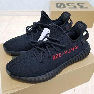 adidas - YEEZY BOOST V2 BRED CP9652 28.5cm