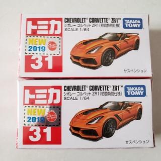 トミカ シボレーコルベットZR1初回限定版(ミニカー)