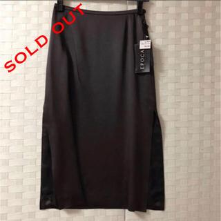エポカ(EPOCA)のエポカ スカート 新品未使用 スリット  サンローラン グッチ 好み(ひざ丈スカート)