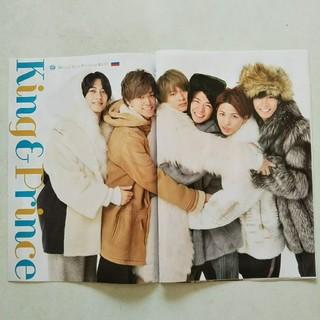 ジャニーズ(Johnny's)のTVnavi 2月号 ジャニーズ 切り抜きセット(アート/エンタメ/ホビー)