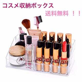すっきり収納☆化粧品収納ボックス(ドレッサー/鏡台)