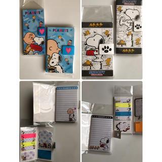 送無 スヌーピー マグネット付き メモ帳2×付箋2セット(ノート/メモ帳/ふせん)