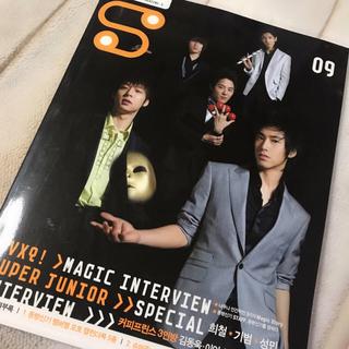 韓国雑誌/syndrome 2017年9月号(アート/エンタメ/ホビー)