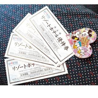 4枚♥共立メンテナンスリゾート優待券🌴✴(宿泊券)