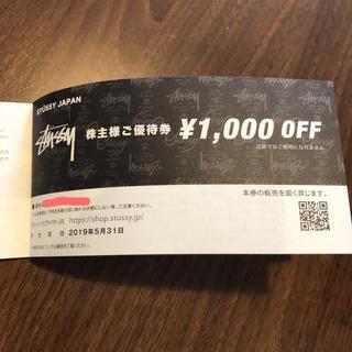 ステューシー(STUSSY)のTSIホールディングス 株主優待 STUSSY(ショッピング)