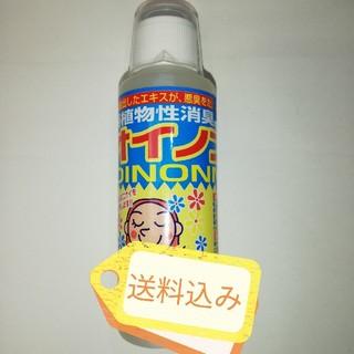 フローラ 純植物性 消臭液 ニオイノンノ(送料込み)原液100cc1個(その他)