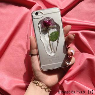 iPhone6.6s.7.7s.8 【a】(スマホケース)