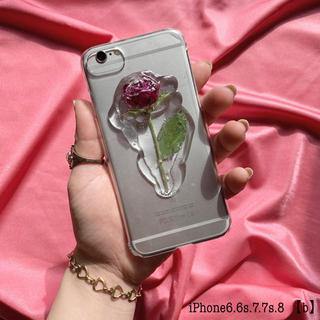 iPhone6.6s.7.7s.8 【b】(スマホケース)