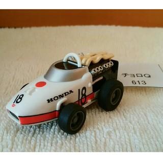 613 チョロQ HONDA レーシングカー 18番(ミニカー)