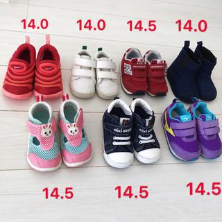 子供靴セット 14.0~14.5(スニーカー)