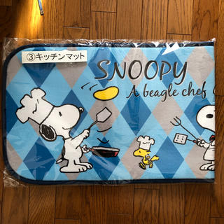 スヌーピー(SNOOPY)のスヌーピー 1番くじ キッチンマット(キッチンマット)