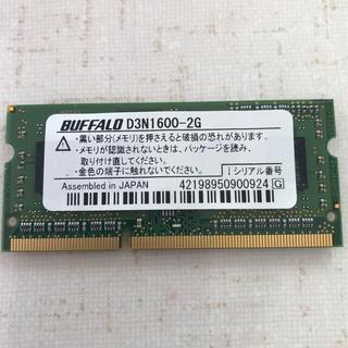 バッファロー(Buffalo)のDDR3 バッファロー D3N 1600-2G ノート用メモリ (PCパーツ)