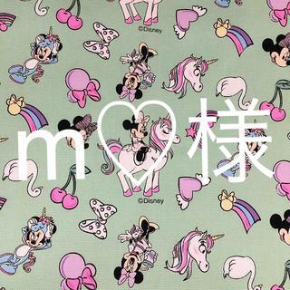 ディズニー(Disney)のm♡様 ディズニー ミニーちゃん はぎれ 生地(生地/糸)