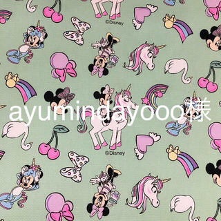 ディズニー(Disney)のayumindayooo様 ディズニー ミニーちゃん はぎれ 生地(生地/糸)