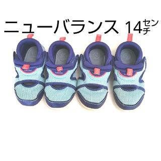ニューバランス(New Balance)の14cm ☆ 2足セット(スニーカー)