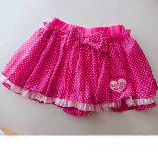 アースマジック(EARTHMAGIC)のアースマジック150ピンクスカパン(スカート)