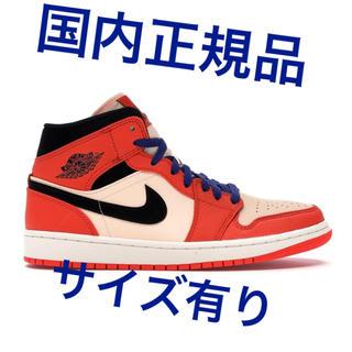 NIKE - ★大人気 即完売★ Nike Air Jordan1 エアジョーダン MID