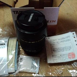 タムロン(TAMRON)のTAMRON AF 28-300mm(レンズ(ズーム))