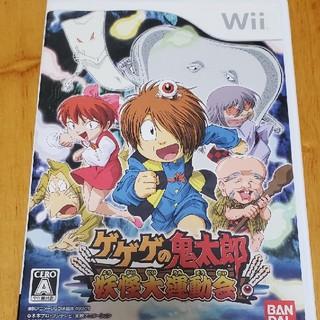 ウィー(Wii)のゲゲゲの鬼太郎 妖怪大運動会 Wii ソフト(家庭用ゲームソフト)