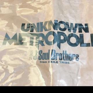 サンダイメジェイソウルブラザーズ(三代目 J Soul Brothers)のUNKNOWN METROPOLIZ エコバッグ (トートバッグ)