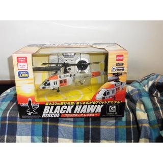CCP ラジオコントロール ヘリコプター ブラックホーク レスキュー(トイラジコン)