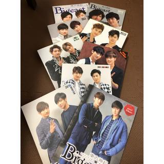 トウホウシンキ(東方神起)の東方神起 ファンクラブ会報 bigeast(K-POP/アジア)