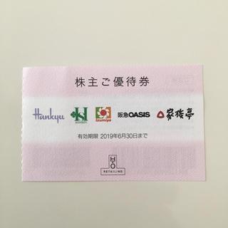 ハンキュウヒャッカテン(阪急百貨店)のH2Oリテイリング 株主優待券 1枚(ショッピング)