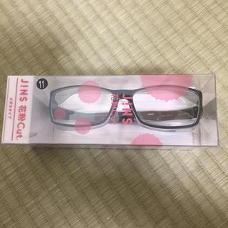 ジンズ(JINS)の新品未使用 花粉カットメガネ JINS(サングラス/メガネ)