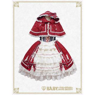 BABY,THE STARS SHINE BRIGHT - おとぎの国の赤ずきんちゃん ジャンパースカートセット