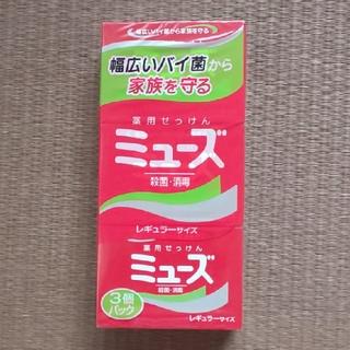 アースセイヤク(アース製薬)の石鹸 ミューズ(ボディソープ / 石鹸)