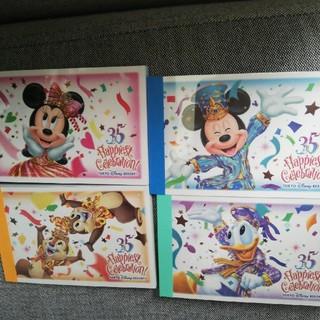 ディズニー(Disney)の大人気!メモ帳♡バラ売り!各20枚(その他)