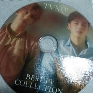トウホウシンキ(東方神起)の東方神起 MV DVD(K-POP/アジア)