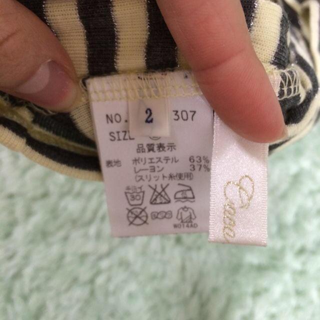 COCO DEAL(ココディール)のココディール♡タートルカットソー レディースのトップス(Tシャツ(長袖/七分))の商品写真