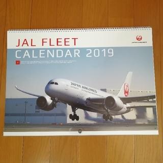 ジャル(ニホンコウクウ)(JAL(日本航空))のJAL FLEET カレンダー 2019(カレンダー/スケジュール)
