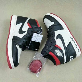 NIKE -  Air Jordan 1