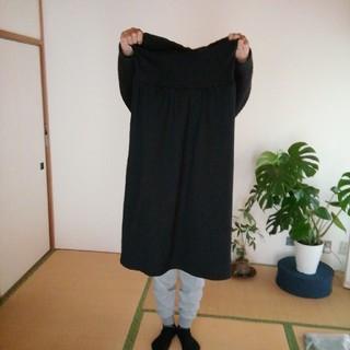 スカート(マタニティウェア)