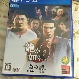 プレイステーション4(PlayStation4)の龍が如く6 命の詩(ゲーム音楽)