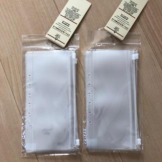 MUJI (無印良品) - 無印 パスポートケース リフィル 2つセット 6枚