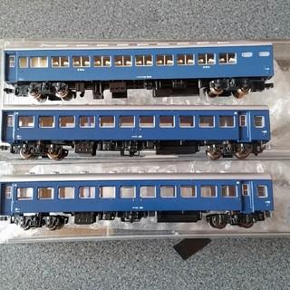 値下げ!10系客車 3両(鉄道模型)