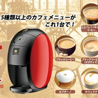 ネスレ(Nestle)のネスカフェゴールドブレンド バリスタアイ(コーヒーメーカー)