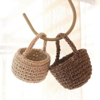 手編み麻風ミニミニかご 2個(バスケット/かご)