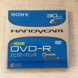 ソニー(SONY)のハンディカム用DVD-R(ビデオカメラ)