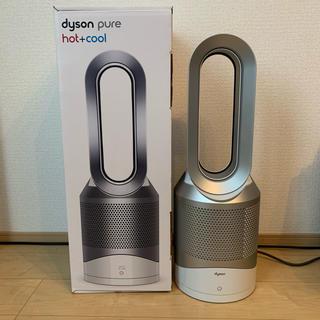 ダイソン(Dyson)のdyson pure hot +cool 保証書付き(空気清浄器)