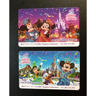 ディズニー(Disney)のJALディズニー35周年搭乗証明書 2枚セット(ノベルティグッズ)