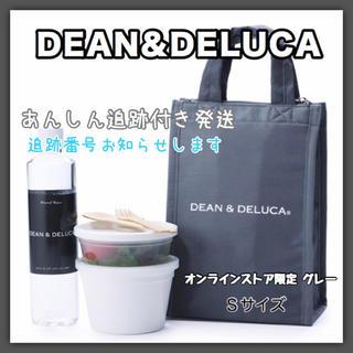 限定色グレー DEAN&DELUCA 保冷バッグ S ランチバッグ  エコバッグ