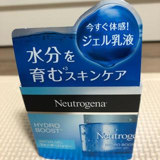 ニュートロジーナ(Neutrogena)のニュートロジーナ ハイドロブースト ウォータージェリー(乳液 / ミルク)